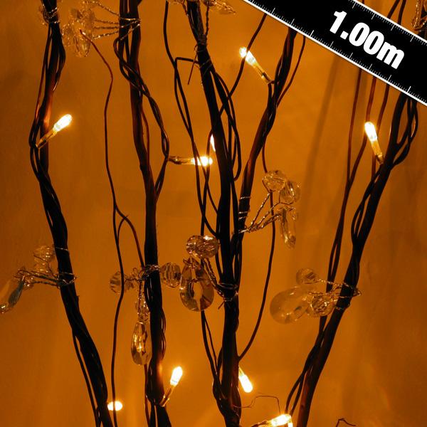 Beaded Branch Lights