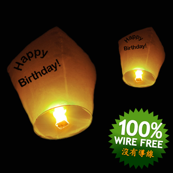 Click to view product details and reviews for Chinese Flying Lanterns Congratulations 5 Pack.
