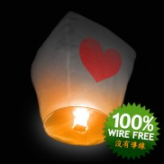 Chinese Lanterns - Love Heart
