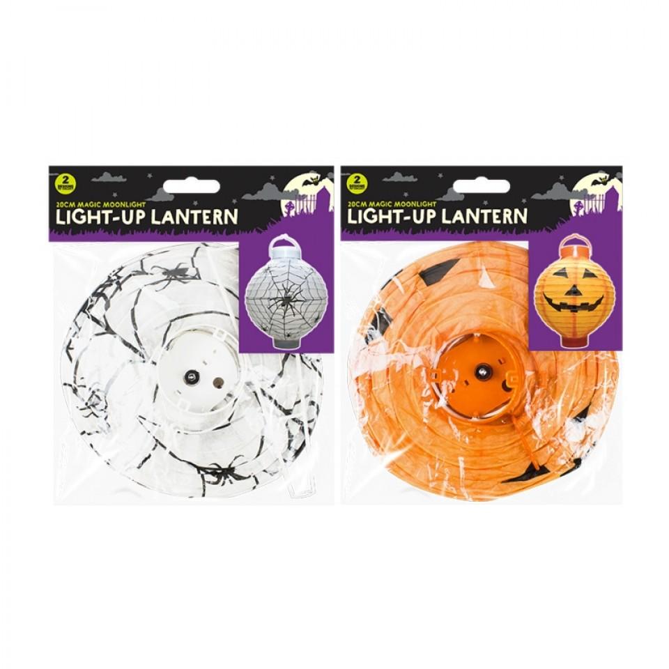Spooky Light Up Lanterns (2 pack)