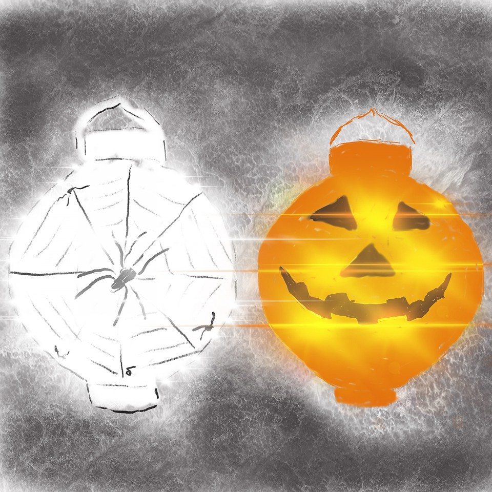 Spooky Light Up Lanterns (2 pack)