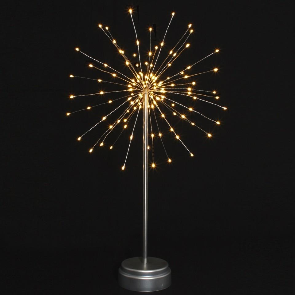 30cm Starburst B/O Table Lamp