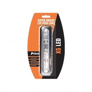 5 Super Bright LED Push Light