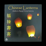 Chinese Flying Lanterns 3