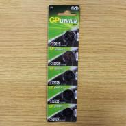 CR2025 Batteries (5 Pack) 1