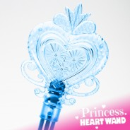 Large Light Up Princess Heart Wand 11 Blue