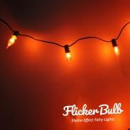 10 Flicker Bulb Fairy Lights - Connectable 2