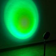 Halo Multi Colour & Effect Sunset Lamp 6