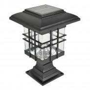 Solar Garden Lantern - Hang, Stand or Fix 7 Standing