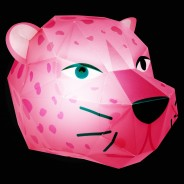 Make Your Own Leopard Head Paper Light 1