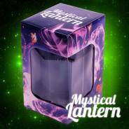 Mystical Lantern 4