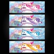 Unicorn Gliders (12 pack) 3
