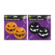 Pumpkin 3D Paper Lantern Shades 6