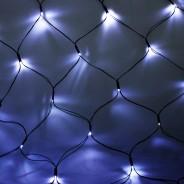 Solar 80 LED Net Lights by Gloworm  3 White
