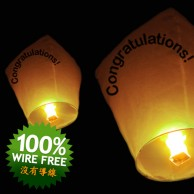 Chinese Flying Lanterns - Congratulations