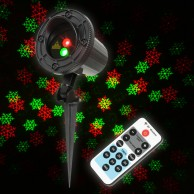 Outdoor Flower Firefly Laser (152.772)
